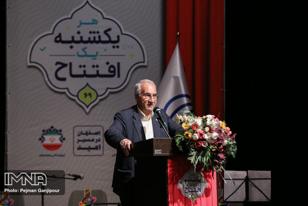 سرمایهگذاری خطرپذیر در اصفهان مهجور بود/ خدمات شورای پنجم در ذهنها میماند