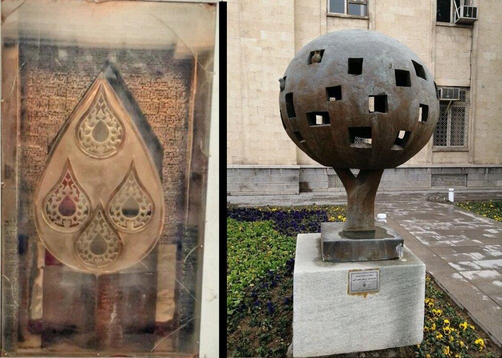 ارزشهای هنری مجسمههای اصفهان گمشده در معضلات اجتماعی