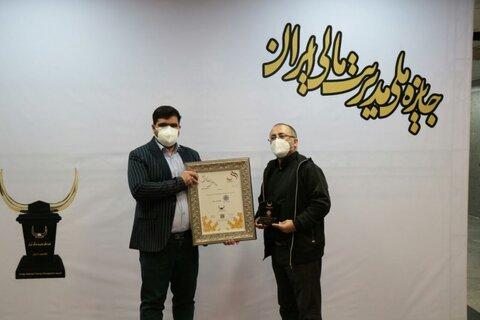 شهرداری سمنان جایزه ملی مدیریت مالی ایران را کسب کرد