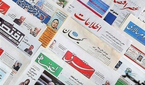 انتشار آگهی معاملات دستگاهها در روزنامههای کثیرالانتشار مجاز شد