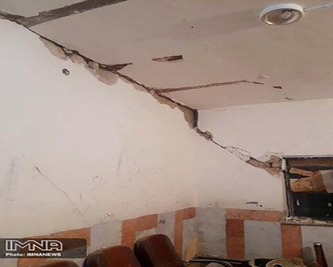 زلزله ۴ ریشتری اطراف اصفهان را لرزاند