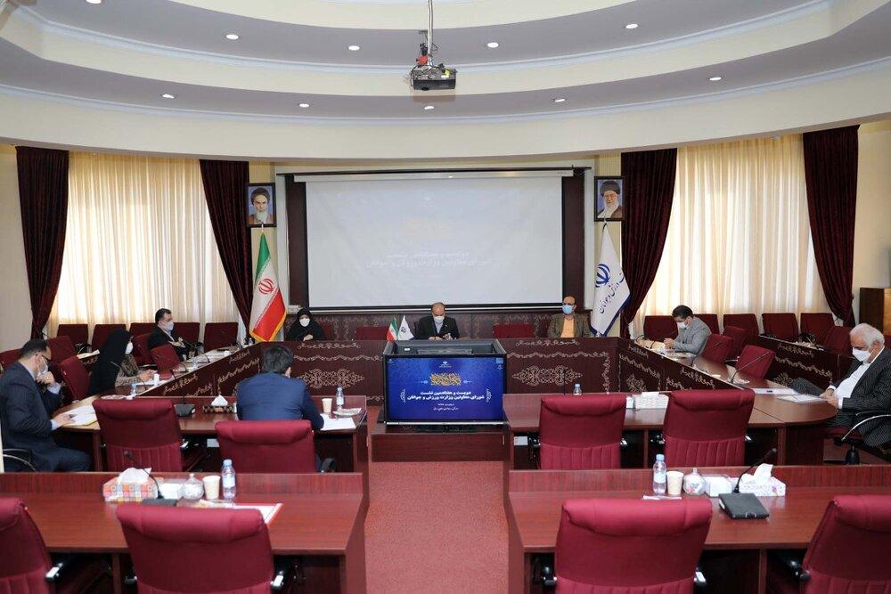 برگزاری دویست و هفتادمین نشست شورای معاونان وزارت ورزش و جوانان