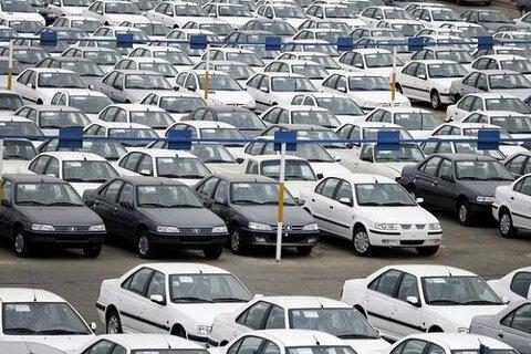 پیش فروش فوری ایران خودرو در فروردین ۱۴۰۰ + جزییات ثبت نام ایران خودرو و قیمت قطعی