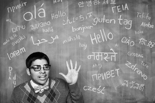 زبان مادری؛ هویت جوامع بشری