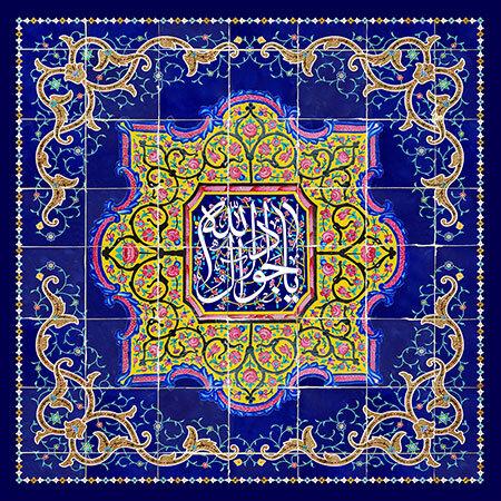 تبریک ولادت امام محمد تقی (ع) ۹۹ + عکس و متن ولادت جواد الائمه (ع)
