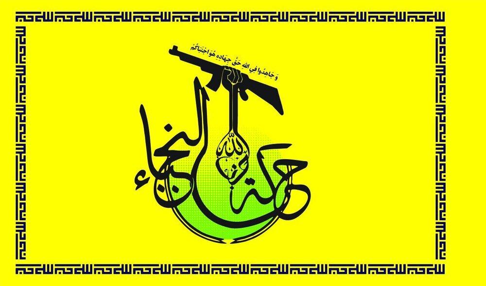 عملیات ضربتی نُجَبا در شمال پایتخت عراق و هلاکت والی داعش