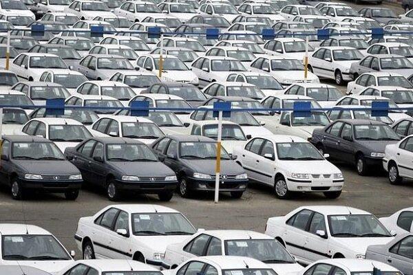 زمان قرعه کشی ایران خودرو در شهریور ۱۴۰۰ + شرایط و نحوه ثبت نام فروش نقدی