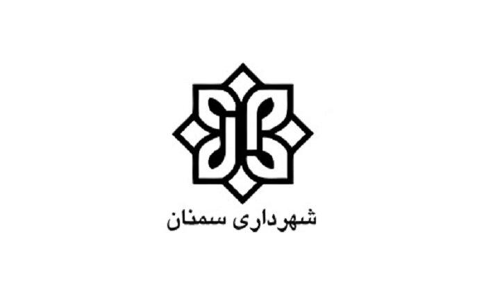فراخوان نخستین جشنواره فرهنگی هنری  «سمنی نرگس» منتشر شد