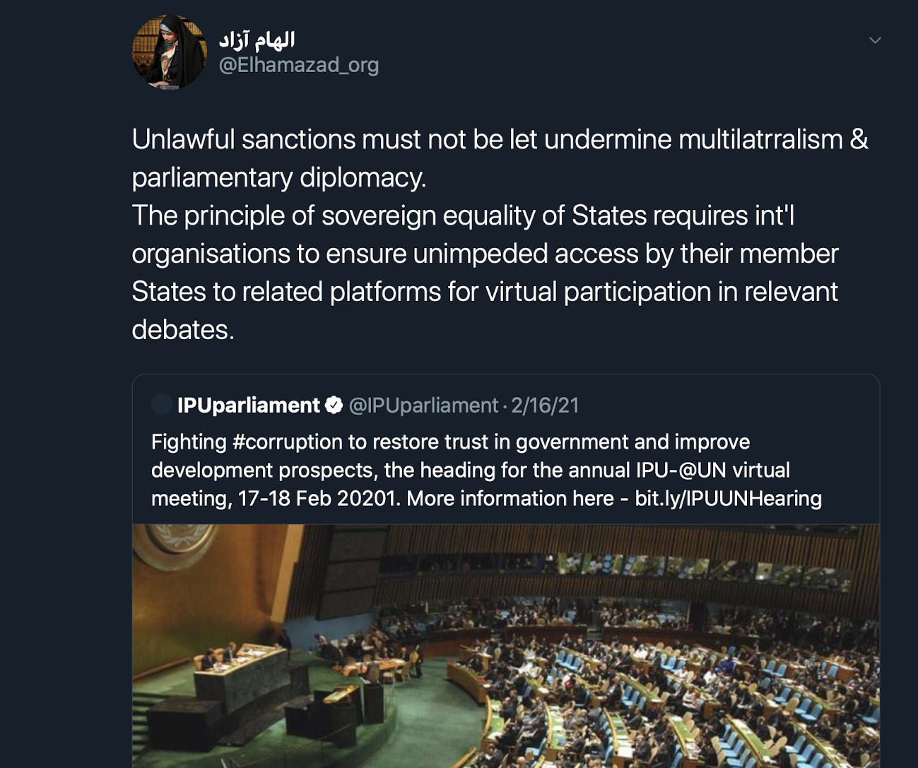 تحریم های غیرقانونی نباید دیپلماسی پارلمانی را مختل کند