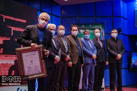 هجدهمین دوره اعطای جایزه ملی تعالی سازمانی