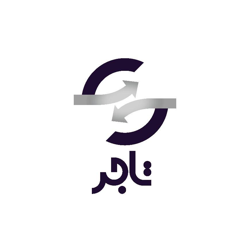 ترخیص کالا از گمرک فرودگاه امام خمینی (ره) با شرکت خدمات بازرگانی تاجر