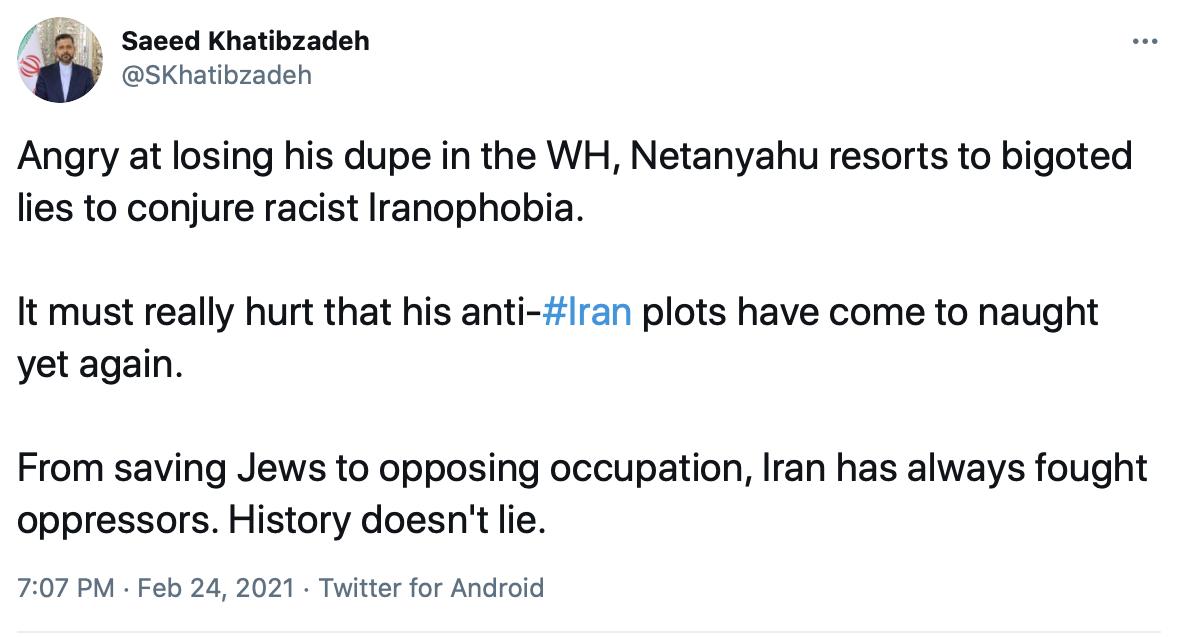 نتانیاهو به ایرانهراسی دامن میزند
