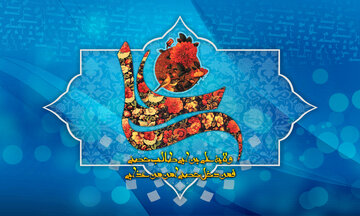 اعمال شب و روز سیزدهم رجب + نماز ایام البیض