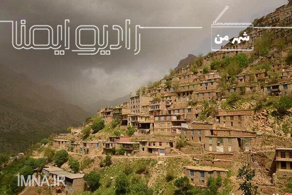 اورامان تخت؛ شهر چشمه های کم نظیر