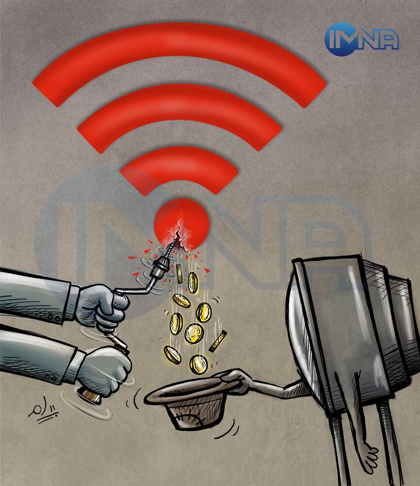 افزایش قیمت اینترنت