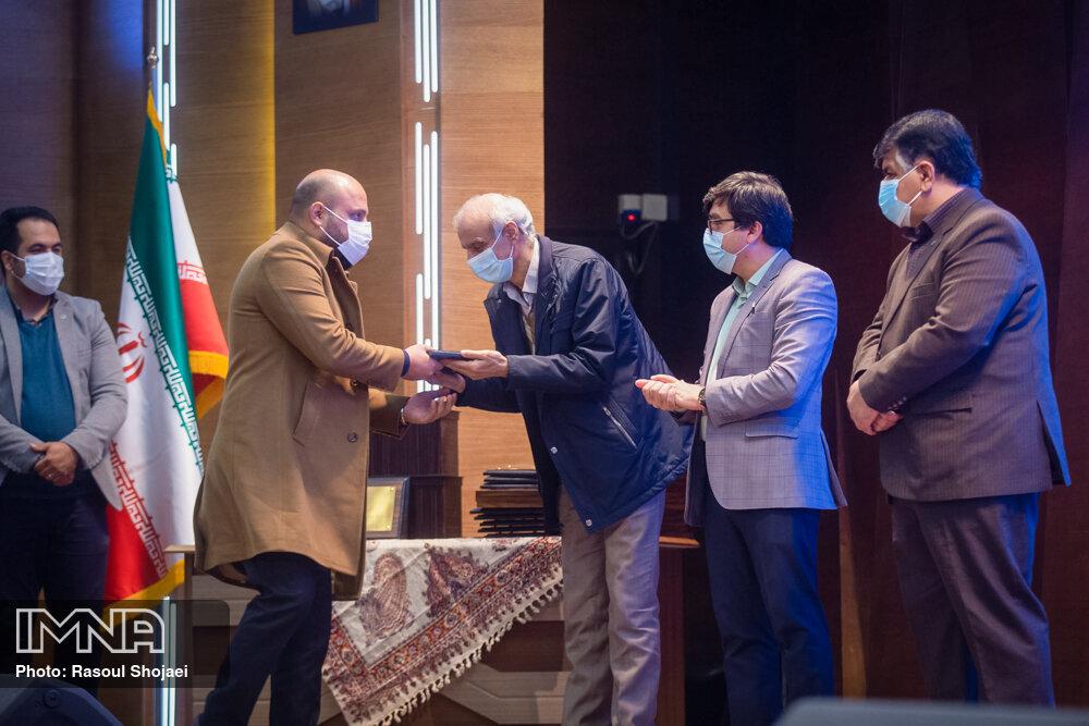 مراسم تقدیر از برترینهای شهرک علمی و تحقیقاتی اصفهان