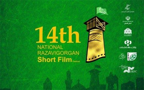 جزییات اختتامیه چهاردهمین جشنواره ملی فیلم کوتاه رضوی اعلام شد