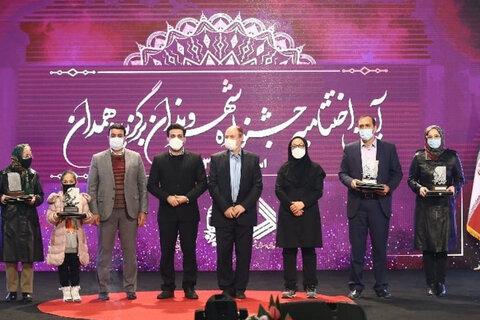 اختتامیه سومین جشنواره شهروند برگزیده همدان