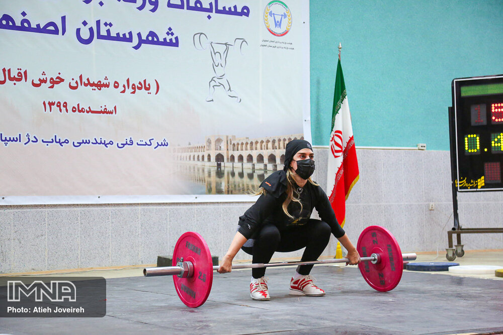 پیام تبریک علی نژاد به دختر شایسته وزنه برداری ایران