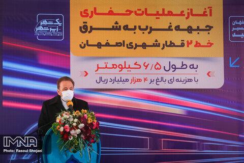 واعظی: مطالبه شهردار اصفهان را در شورای اقتصاد دنبال میکنم