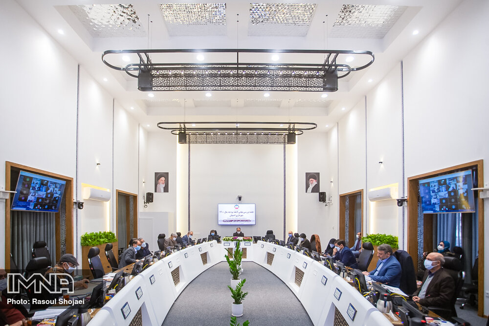 یکصد و شصت و یکمین جلسه علنی شورای شهر
