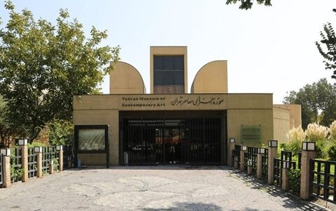محدودیتهای شهرهای نارنجی، موزه هنرهای معاصر تهران را تعطیل کرد