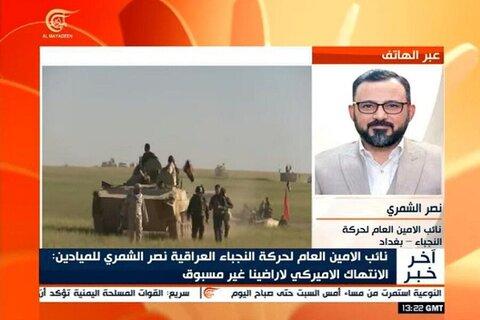 توافقات مقاومت عراق با دولت درباره حمله به منافع آمریکا لغو شد