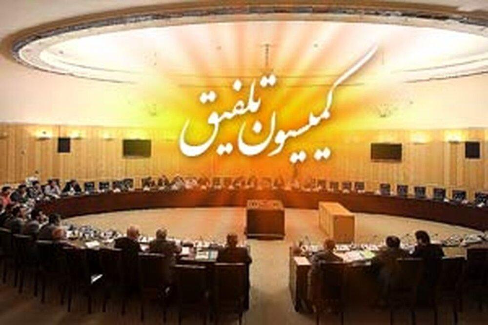 موضوع تسویه بدهی دولت به تامین اجتماعی به کمیسیون تلفیق ارجاع شد