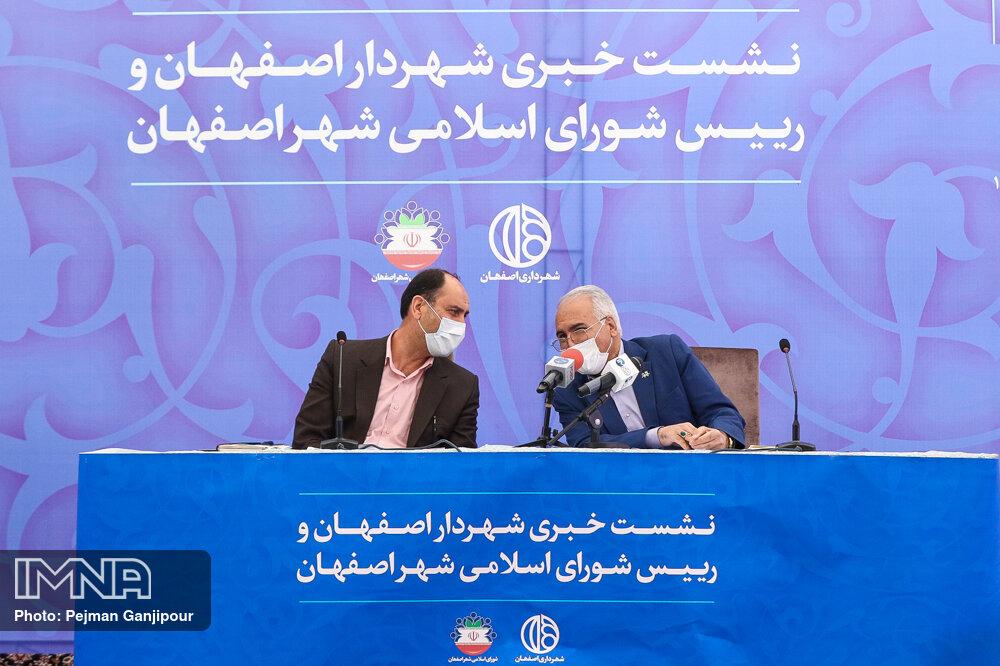 نشست خبری شهردار و رئیس شورای اسلامی شهر اصفهان(۱)