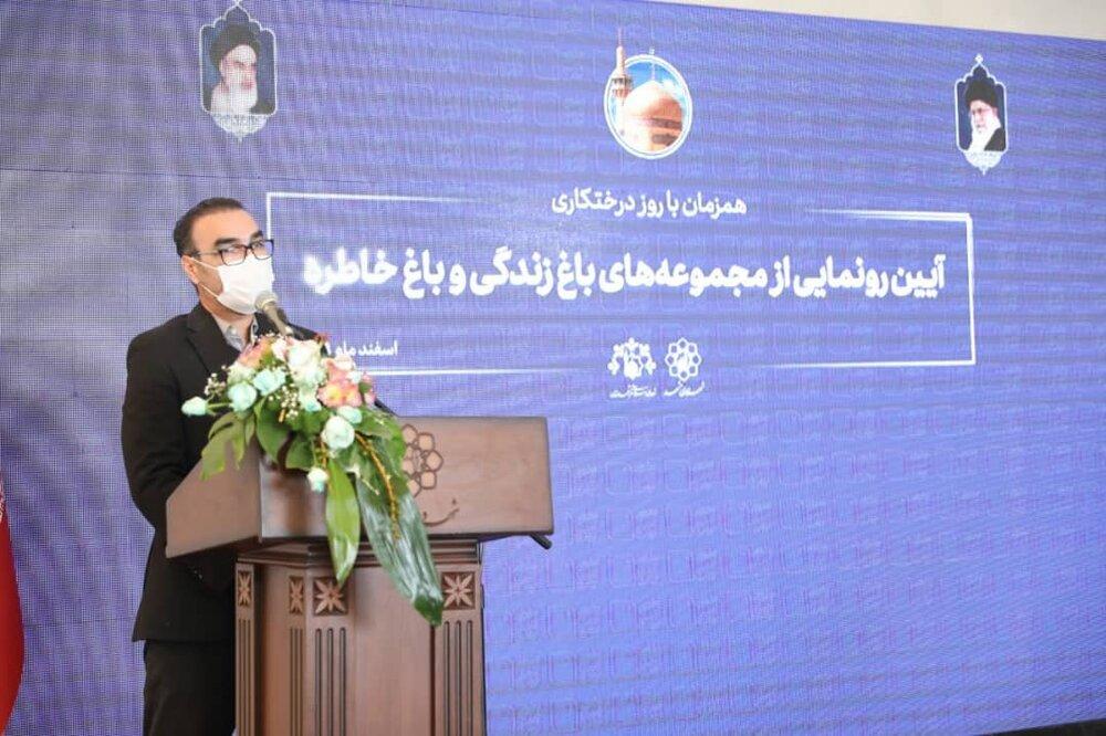 توسعه ۱۲۰۰ هکتاری در کمربند سبز شهر مشهد