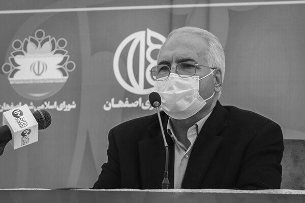 نشست خبری شهردار و رئیس شورای اسلامی شهر اصفهان