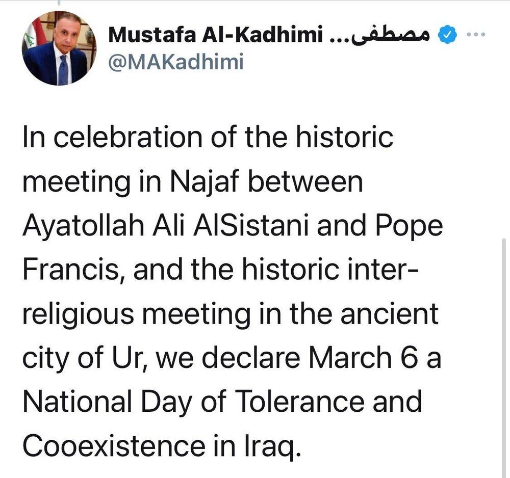۶ مارس را روز ملی همزیستی در عراق اعلام می کنیم