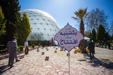 افتتاح مجموعه گردشگری گیاهان گرمسیری در باغ گلها
