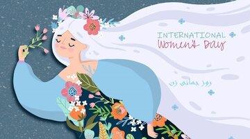 پیام تبریک روز جهانی زن ۹۹ + اس ام اس، عکس و متن ۸ مارس روز جهانی زنان