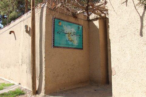 دفتر «دبیرخانه انتقال تجربیات بازآفرینی شهری منطقه ۲ کشور» راهاندازی شد