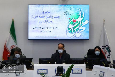 بررسی ۱۴ لایحه و یک طرح در صحن شورای شهر اصفهان