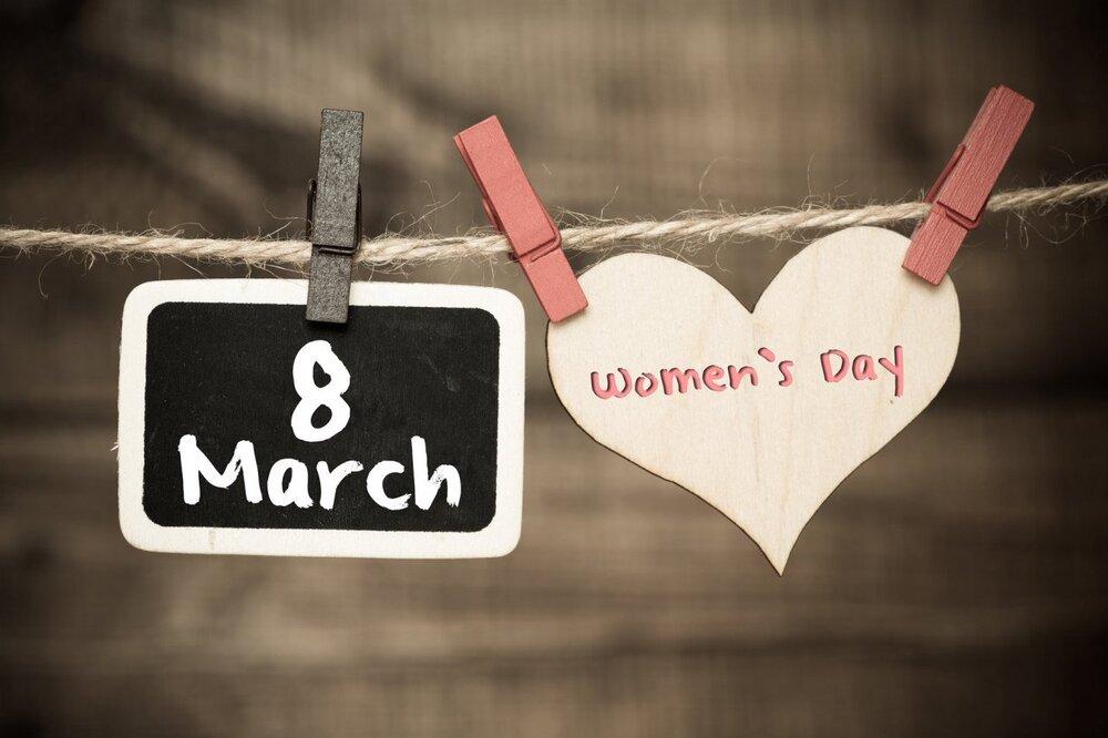 روز جهانی زن، روز پرداختن به جنبههای وجودی زنان است
