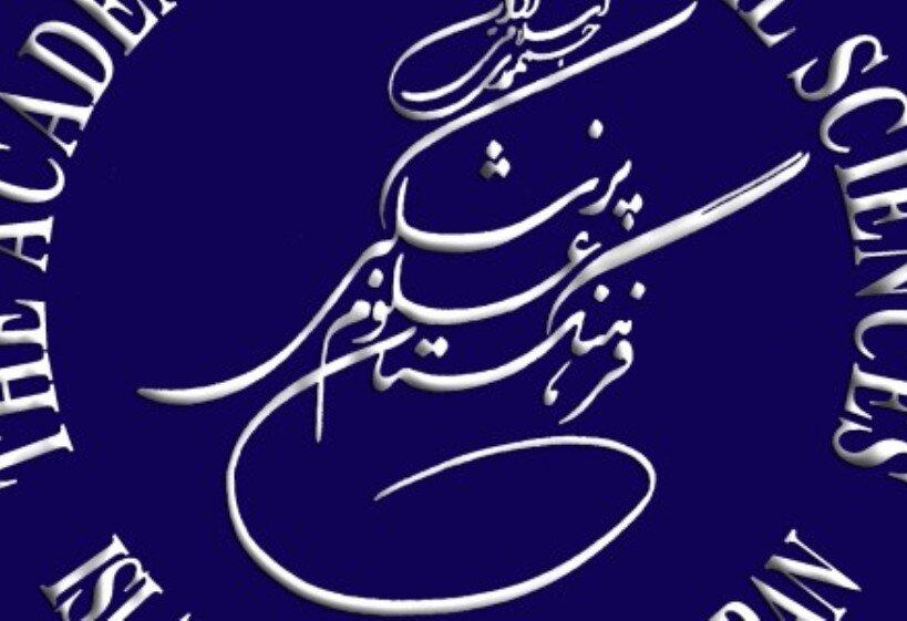 رئیس سازمان پزشکی قانونی کشور به عنوان عضو فرهنگستان علوم پزشکی انتخاب شد