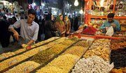 Top 3 Things To See And Do In Mashhad