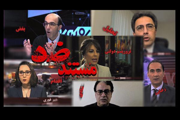 بازخوانی ترور ناجوانمردانه شهید سلیمانی در شبکه پنج