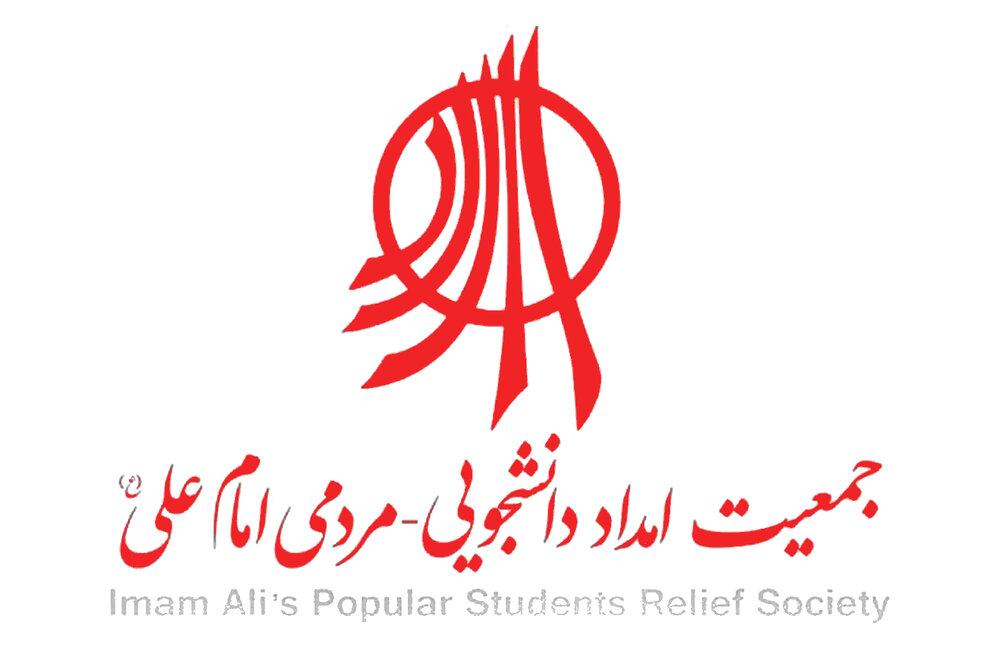 اعضای شورای شهر تهران: رسیدگی به پرونده جمعیت امام علی(ع) منصفانه باشد