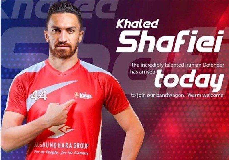 خالد شفیعی ۲ سال دیگر با باشوندار کینگز تمدید کرد