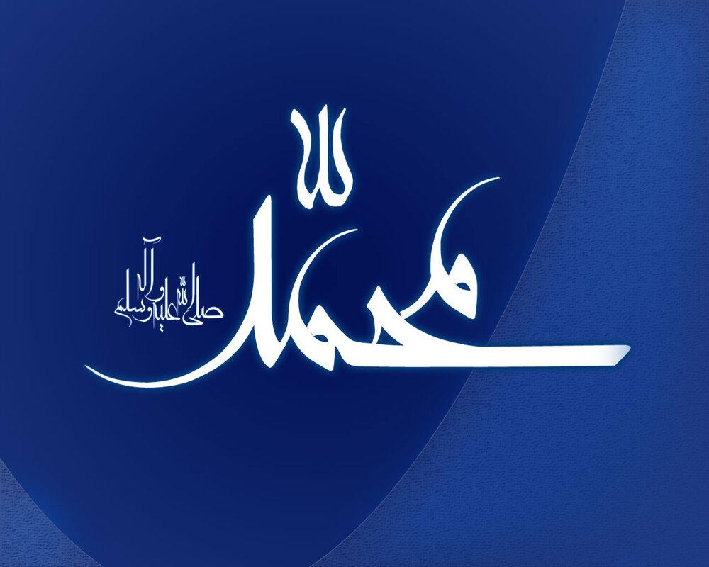 پیام تبریک مبعث پیامبر اکرم (ص) ۹۹ + متن، عکس، اس ام اس بعثت حضرت محمد (ص)
