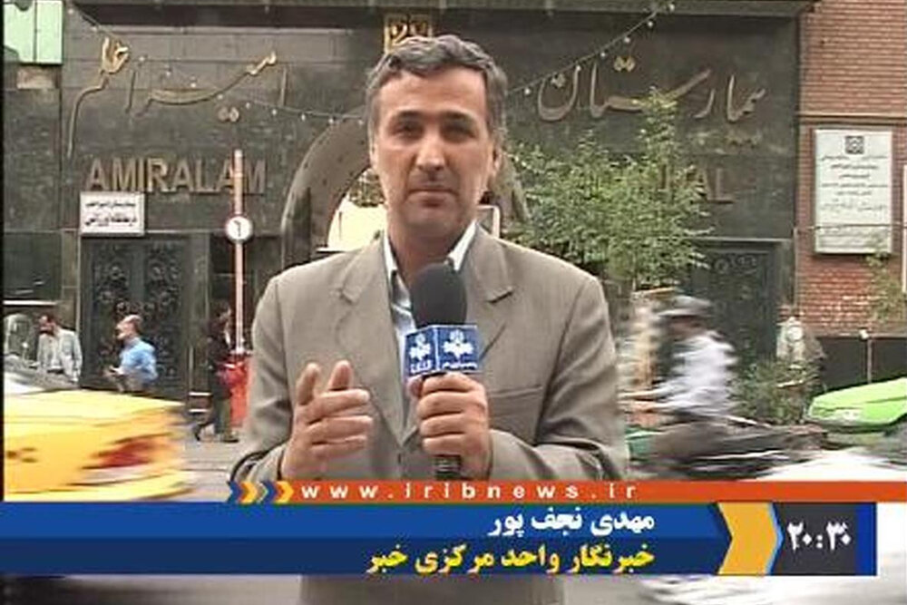 مهدی نجفپور، خبرنگار صداوسیما در انتخابات شوراها ثبتنام کرد