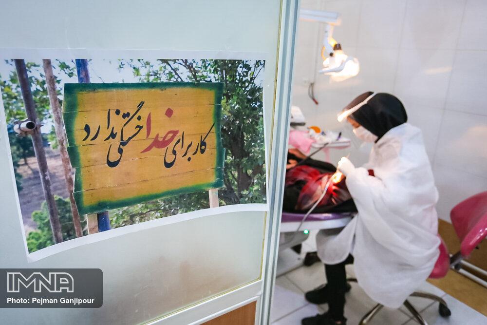 اردوی جهادی سلامت