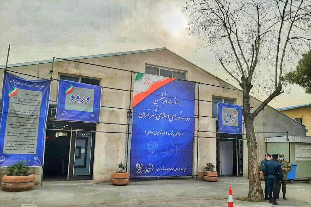ممانعت از حضور خبرنگاران در سالن اصلی ثبتنام انتخابات شوراهای تهران