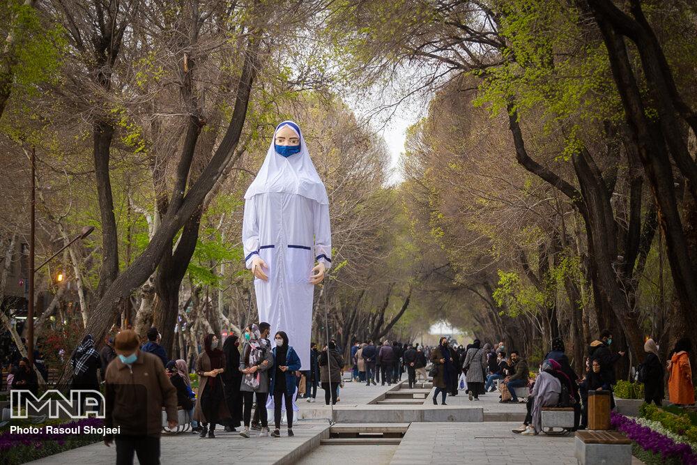 استقبال چهارباغ از نوروز