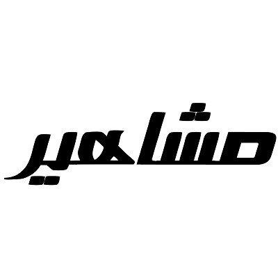 طراحی و ساخت کابینت بر اساس آخرین متدهای روز در اصفهان + برآورد قیمت آنلاین