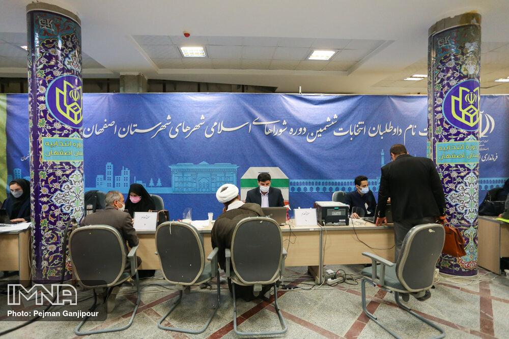 فرصت ۱۴ روز هیاتهای نظارت برای بررسی و ابلاغ صلاحیت داوطلبان شوراها