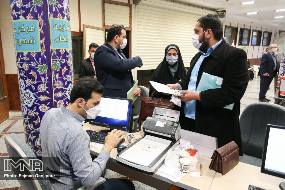 آمار نهایی ثبتنام انتخابات شوراهای شهر استان البرز